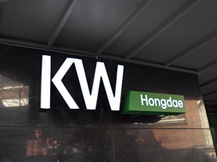KW旅館 - 弘大的圖片1