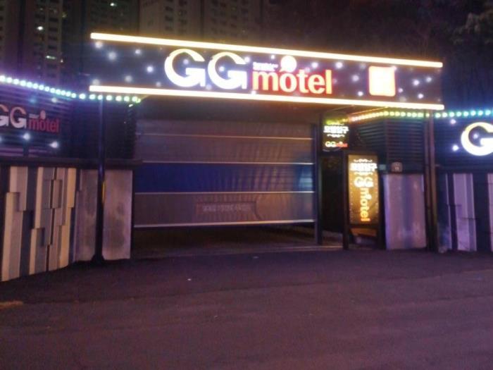 GG汽車旅館的圖片1