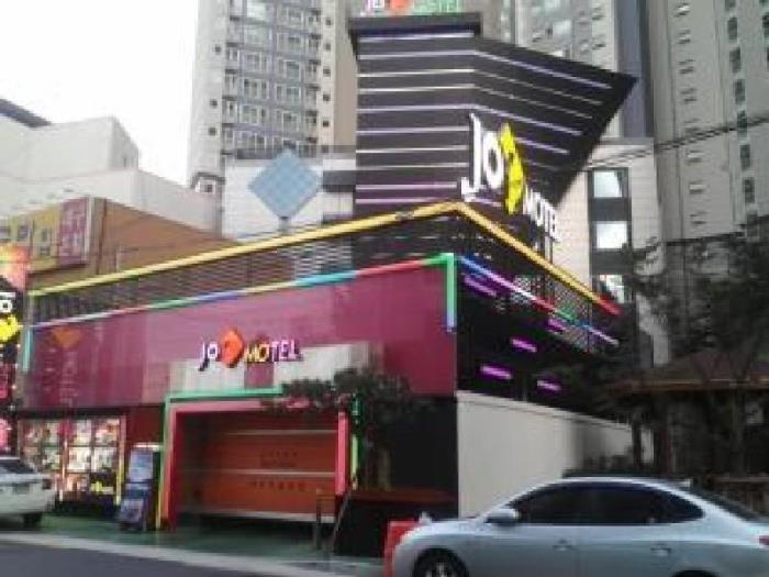 喜悅汽車旅館的圖片1