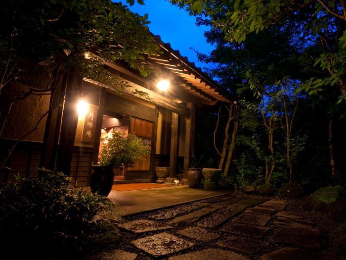 湯布院月燈庵的圖片1