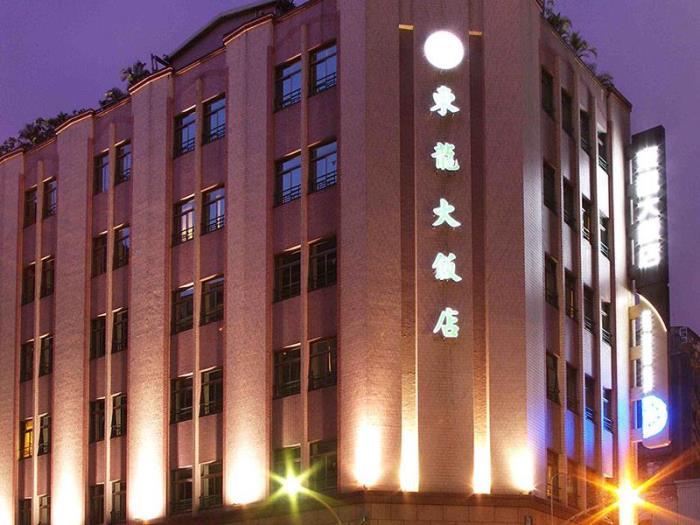 東龍大飯店的圖片1