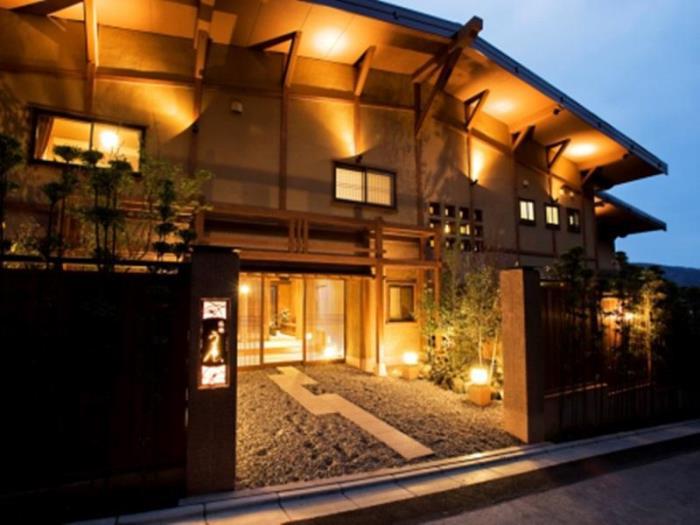 箱根料理宿弓庵的圖片1
