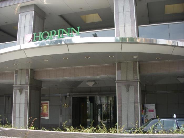 Hopinn Aming酒店的圖片5