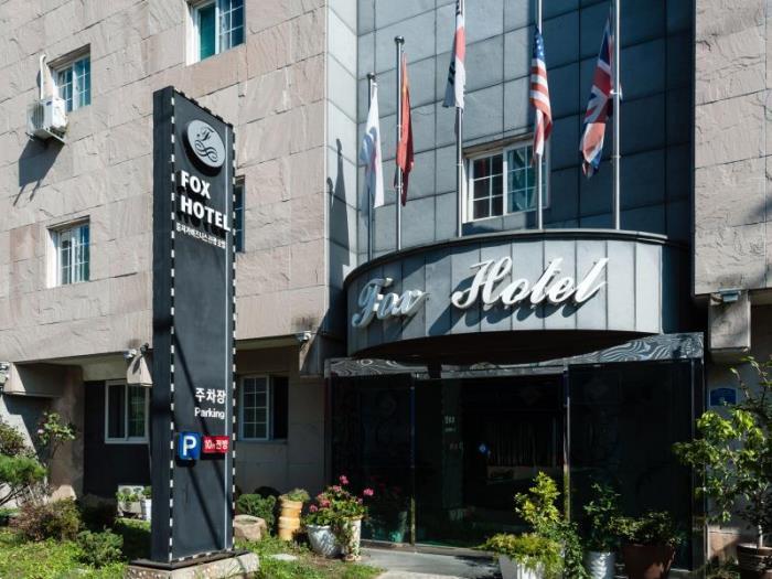 群山福克斯觀光酒店的圖片1
