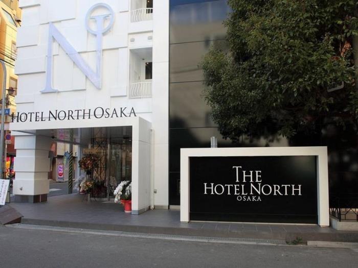 北大阪酒店的圖片1