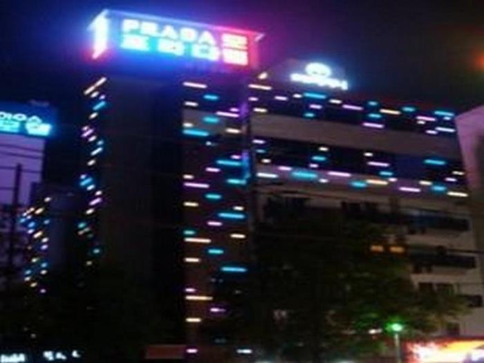 普拉達汽車旅館的圖片1