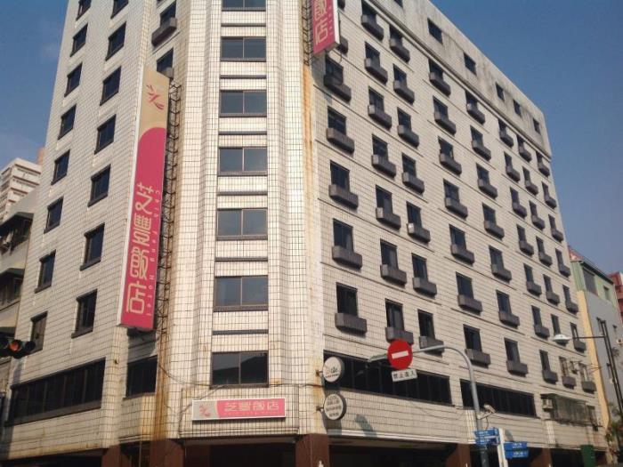 芝豐大飯店的圖片4