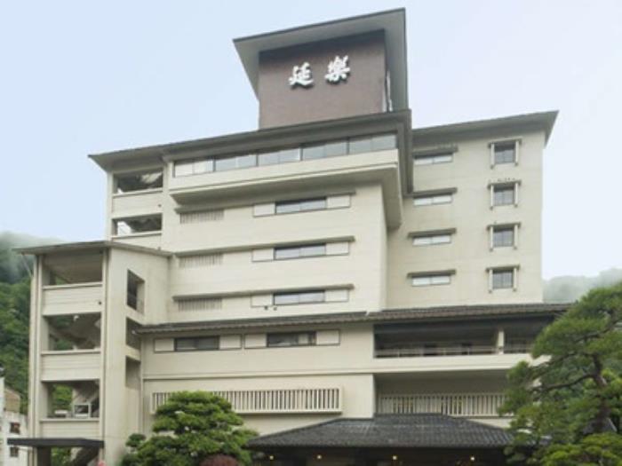 宇奈月溫泉延樂旅館的圖片1