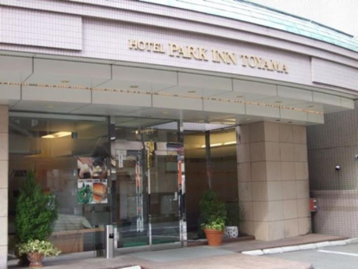 富山公園旅館的圖片4