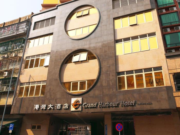 港灣大酒店的圖片1
