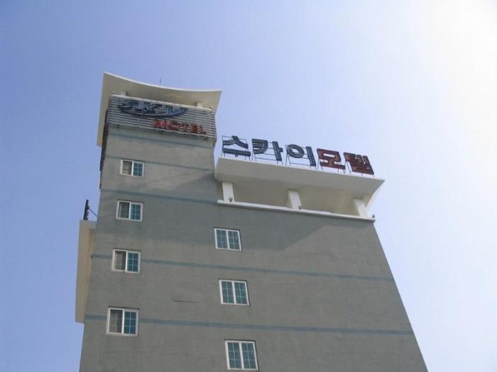 [Goodstay認可]Sky汽車旅館的圖片1