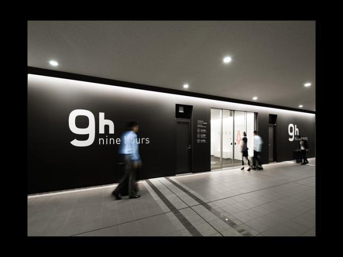 成田機場9小時酒店的圖片1