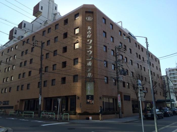 都心之天然溫泉名古屋皇冠酒店的圖片1