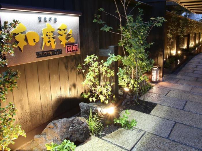奈良町家和陸採別邸的圖片1