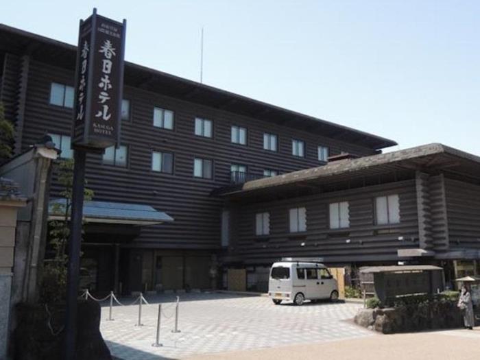 春日酒店的圖片1
