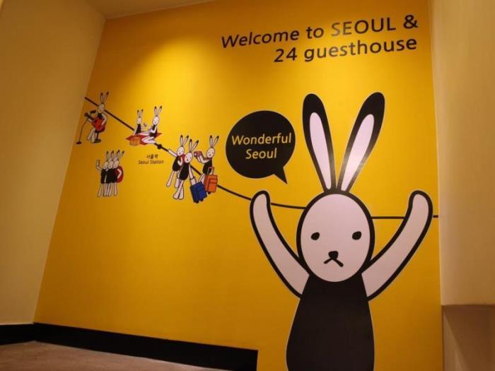 高級24旅館 - 首爾站的圖片1