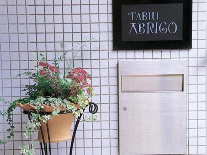 旅湯Abrigo公寓的圖片3