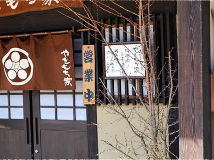 山季雲海年糕家日式旅館的圖片5