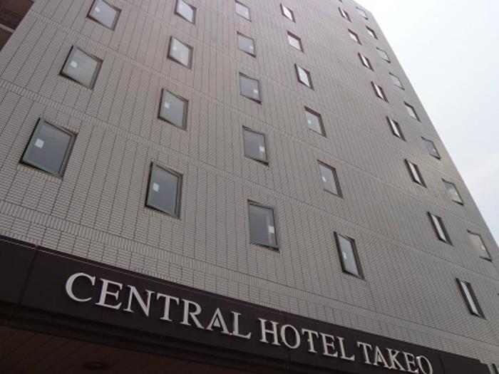 武雄中央酒店的圖片1