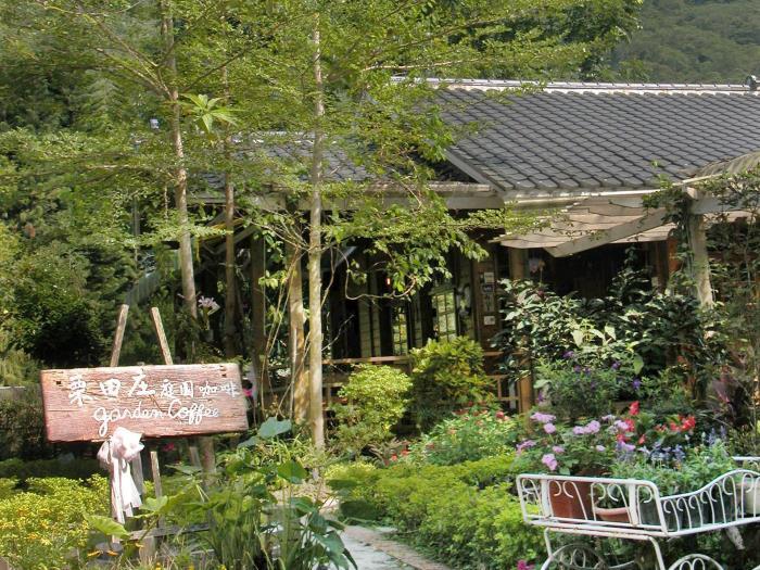 栗田庄渡假莊園民宿的圖片1