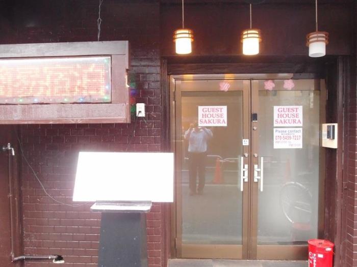 櫻花旅館的圖片1