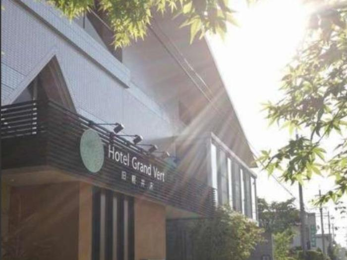 舊輕井澤Grandvert酒店的圖片1