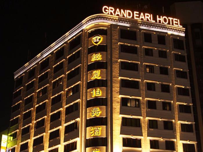 致麗伯爵酒店的圖片1