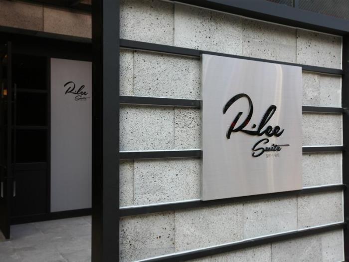 R Lee套房 - 間石的圖片4