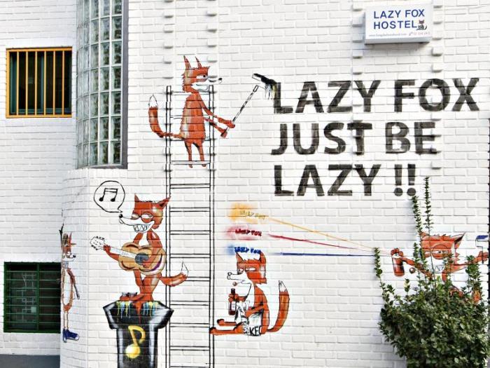 首爾弘大悠狐旅館的圖片1