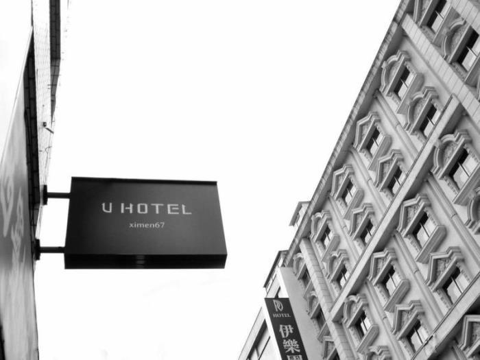 優樂旅店的圖片1
