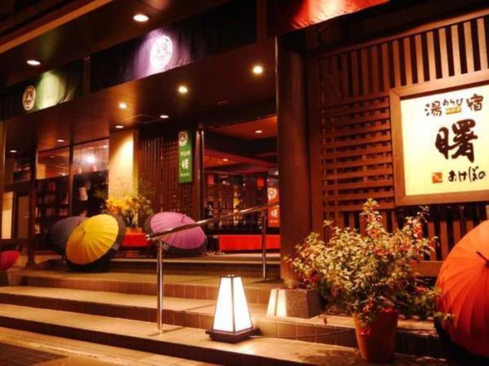 月岡溫泉新曙酒店的圖片1