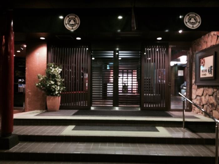 月岡溫泉新曙酒店的圖片4