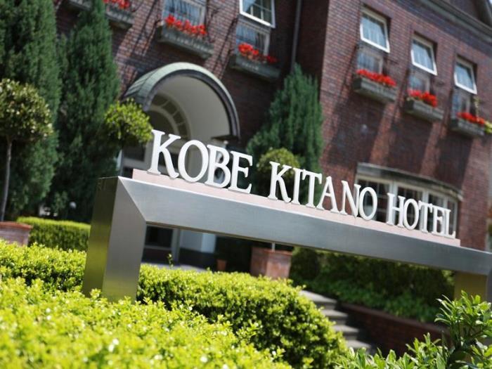 神戶北野酒店的圖片1