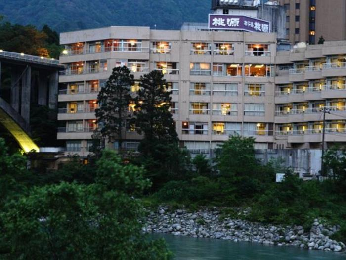 宇奈月溫泉桃源酒店的圖片1
