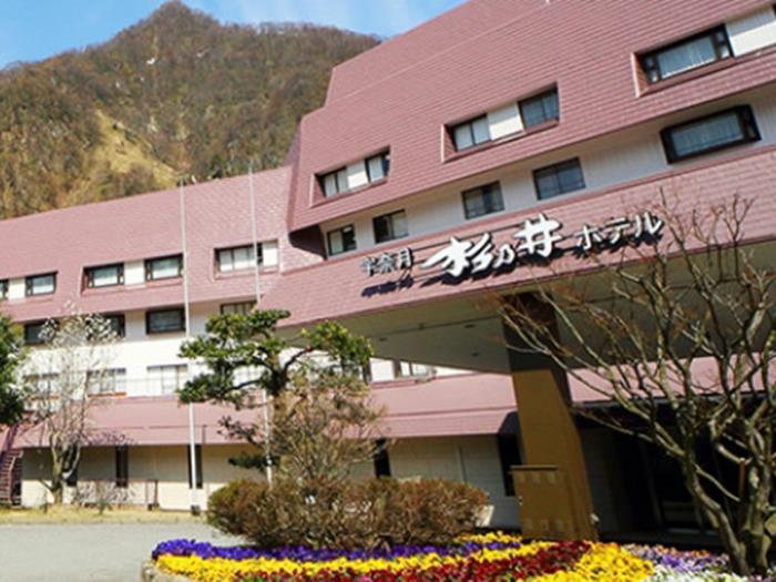 宇奈月杉乃井酒店的圖片1