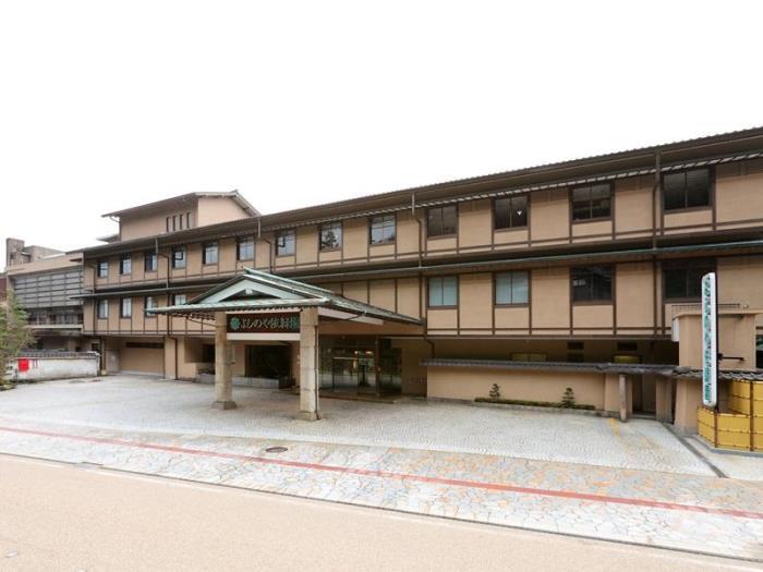 湯快度假集團Yoshinoya依綠園旅館的圖片1