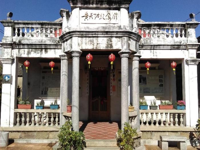 閩南旅店3館的圖片1