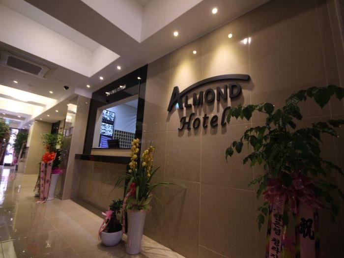 阿爾蒙德酒店 - 釜山站的圖片4