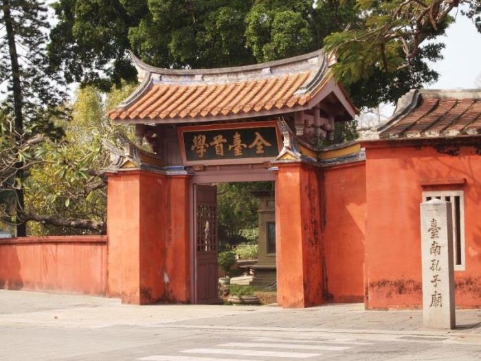 愛台南背包旅店的圖片4
