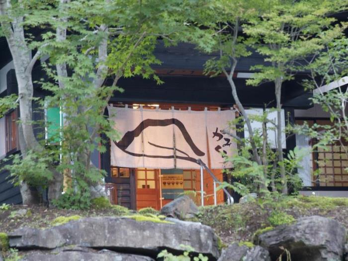 祭畤溫泉Kamikura酒店的圖片1
