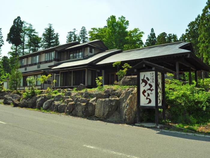 祭畤溫泉Kamikura酒店的圖片3