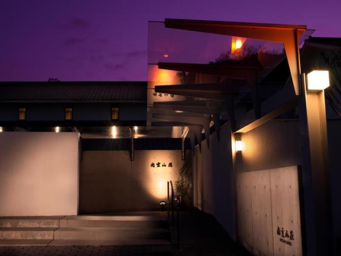 尚玄山莊日式旅館的圖片3