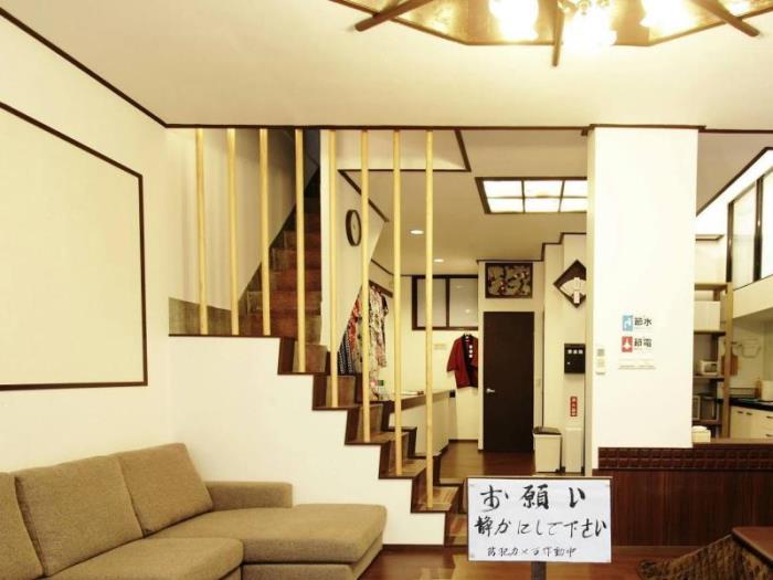 旅.日.人 - 松井家日式民宿的圖片1