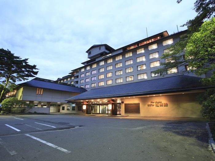 紅葉館酒店的圖片1