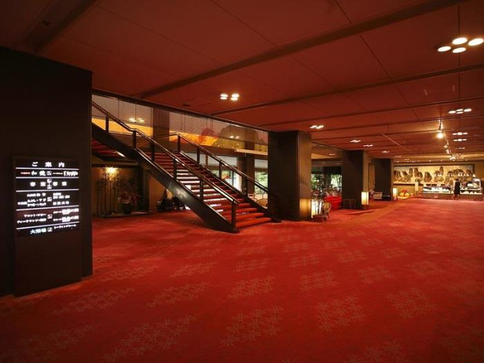 紅葉館酒店的圖片4