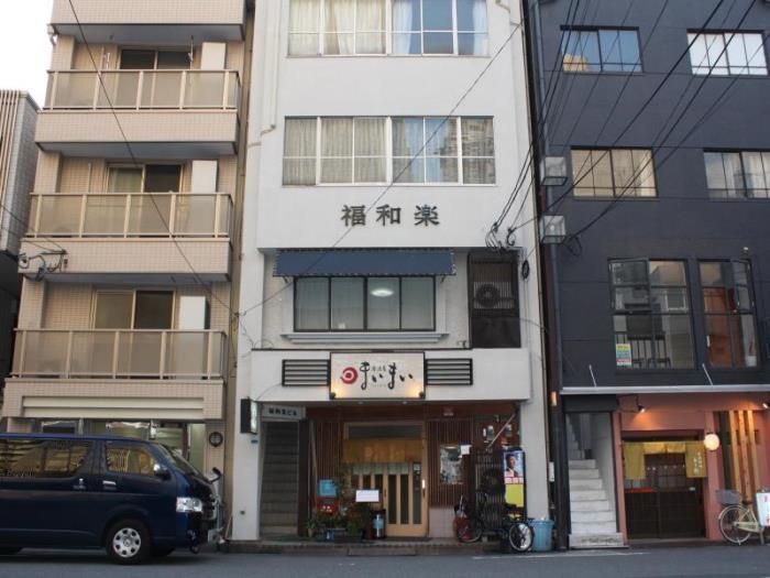 大塚旅館的圖片1