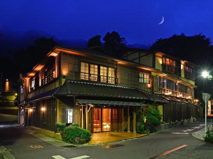 箱根湯本溫泉彌榮館的圖片1