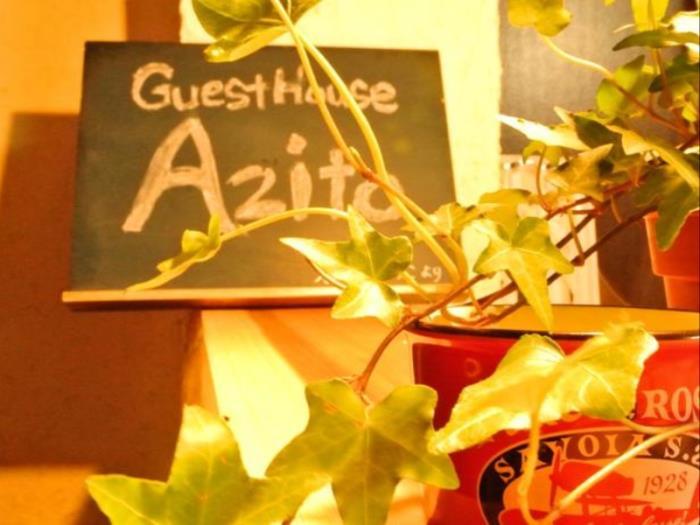 Azito民宿的圖片3