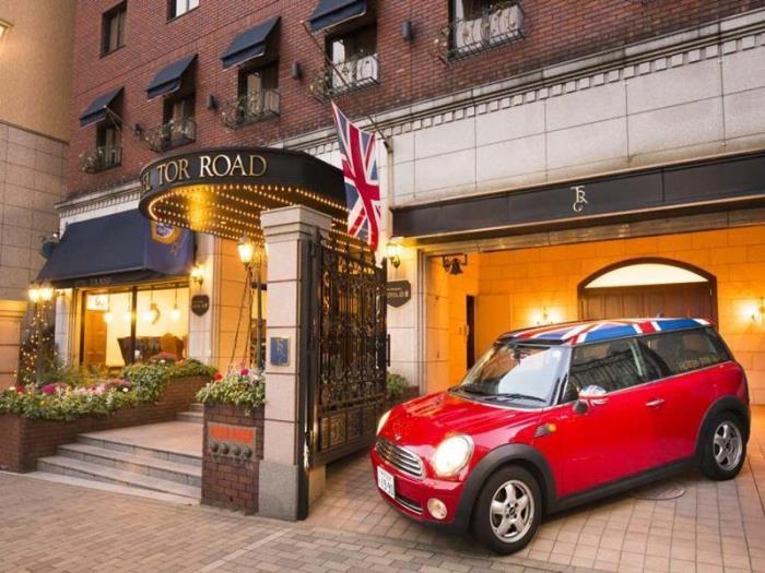 神戶東亞之路山樂酒店的圖片1