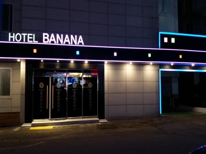 [Goodstay認可]香蕉酒店的圖片3